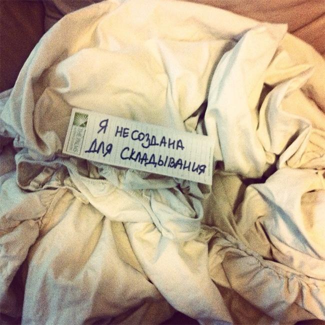© Cradnee/reddit      «Ярешил заправить кровать по-честному»