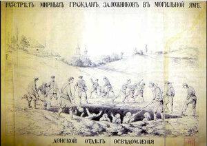 Расстрел мирных граждан, заложников в могильной яме
