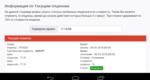 Screenshot_2018-03-08-13-18-09_cut-photo.ru.png