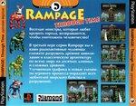 Rampage. Through Time (Diamon Studio) 02.jpg