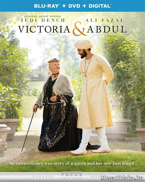 Виктория и Абдул / Victoria and Abdul (2017/BDRip/HDRip)