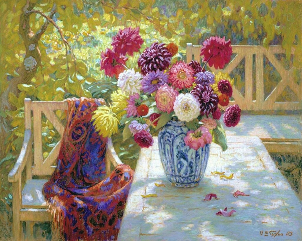 Autumn Flowers from the Garden (Oleg Shtykhno, 2003).jpg