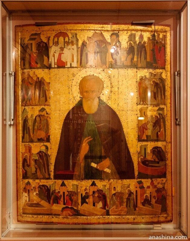 Преподобный Димитрий Прилуцкий, в Житии. Дионисий, около 1503 года