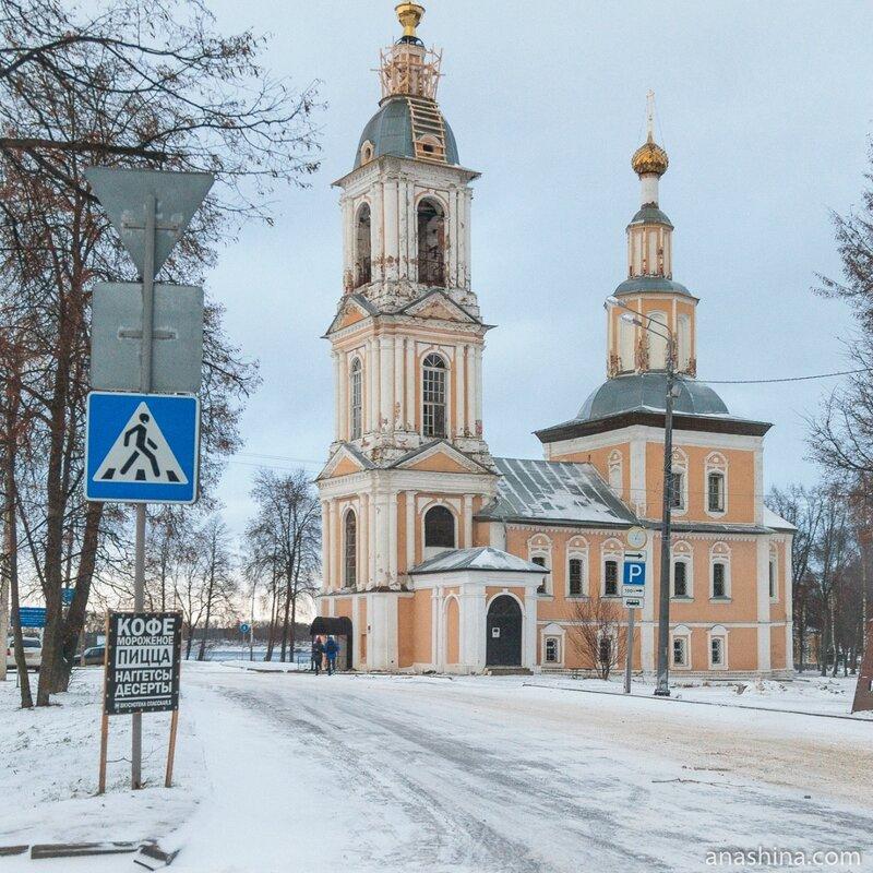 Храм во имя Казанской иконы Божией Матери, Углич