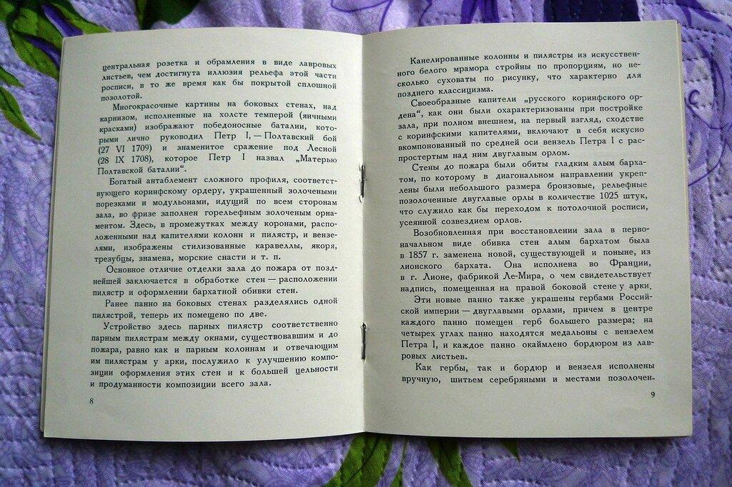 P1680545.jpg