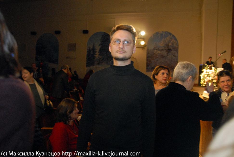 Александр Хант