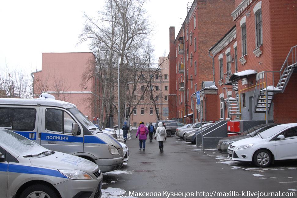Московское разноцветие