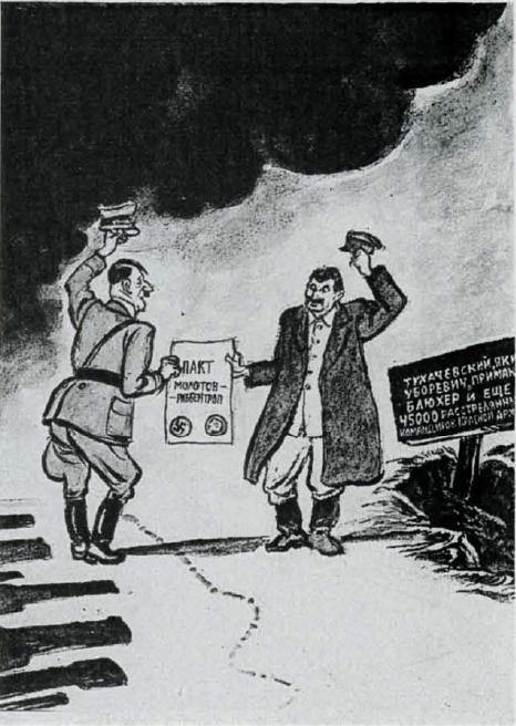 Ефимов Б. Карикатура на советско-германский пакт. 1989.png