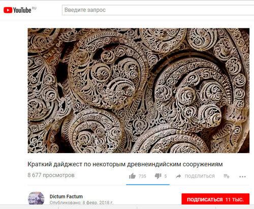 https://img-fotki.yandex.ru/get/516365/552097948.3/0_1b5e0d_86d7a95e_L.jpg