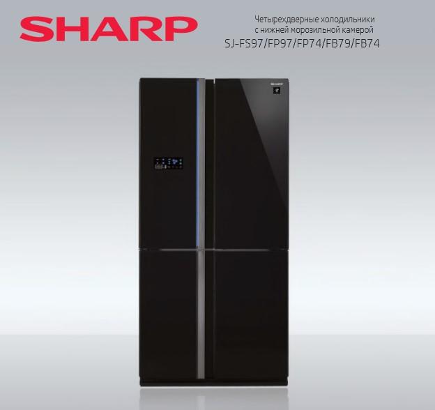 Четырехдверные холодильники с нижней морозильной камерой Side-by-Side