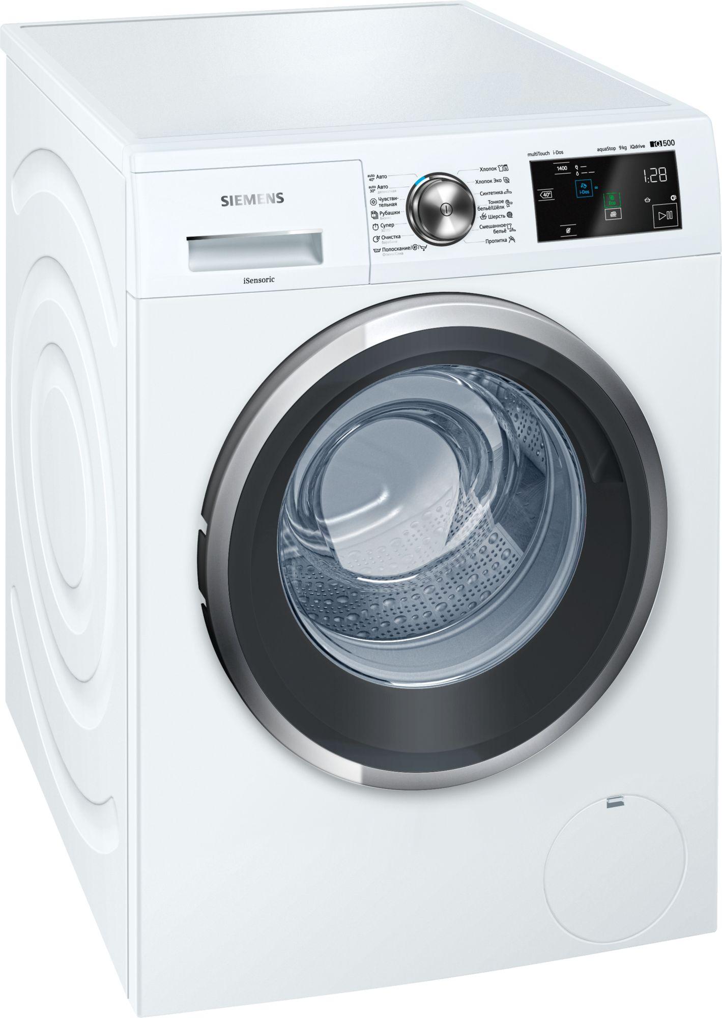 Система интеллектуального дозирования iDos в стиральных машинах Siemens