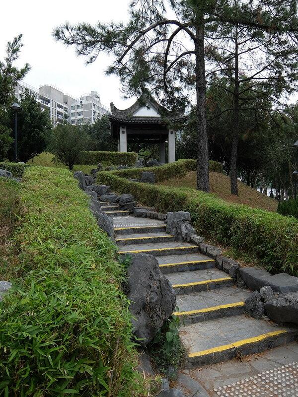 Гонконг - Парк Город, обнесенный стеной - Дорожка к беседке