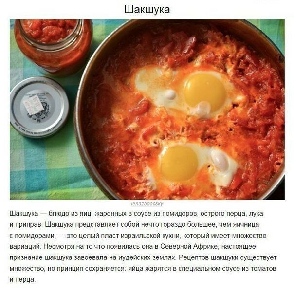 https://img-fotki.yandex.ru/get/516365/60534595.182f/0_1d090f_792dbce7_XL.jpg