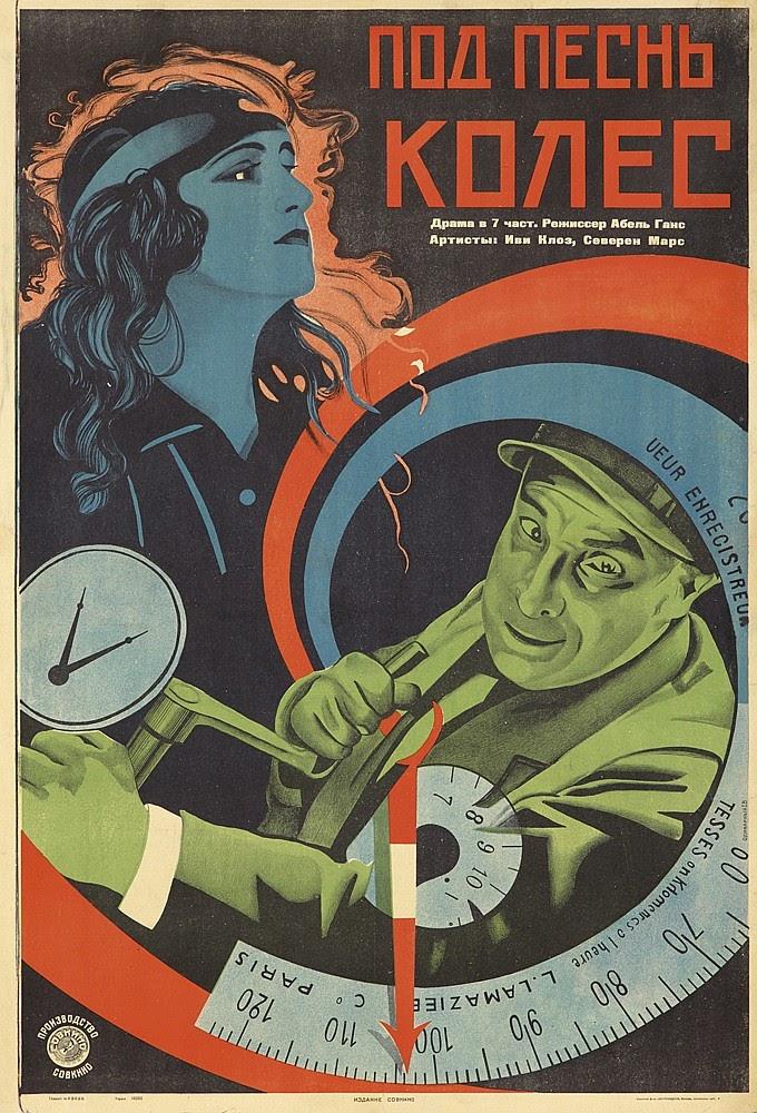 1923. Под песнь колёс (реж. Абель Ганс)