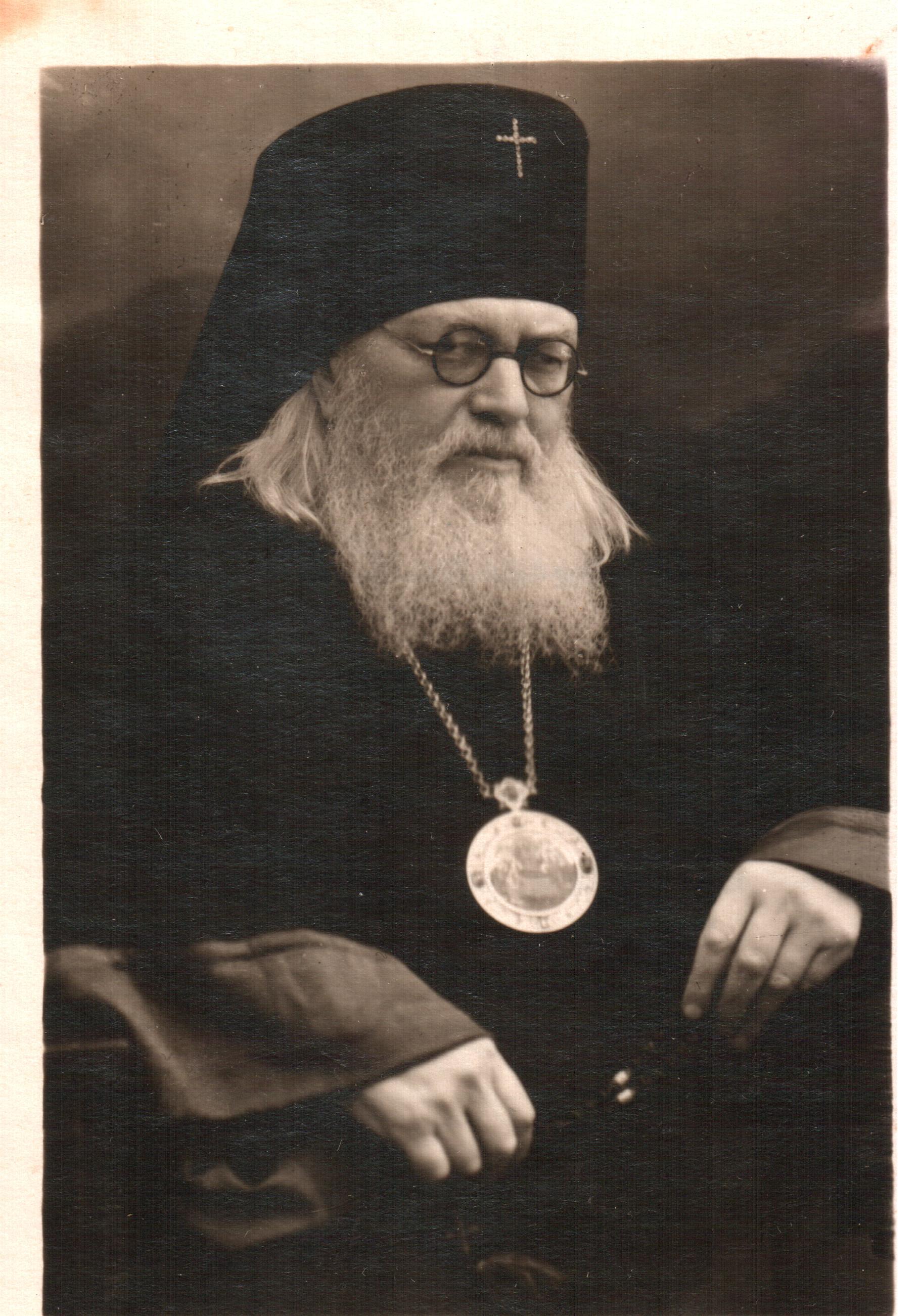 1951. Архиепископ Лука