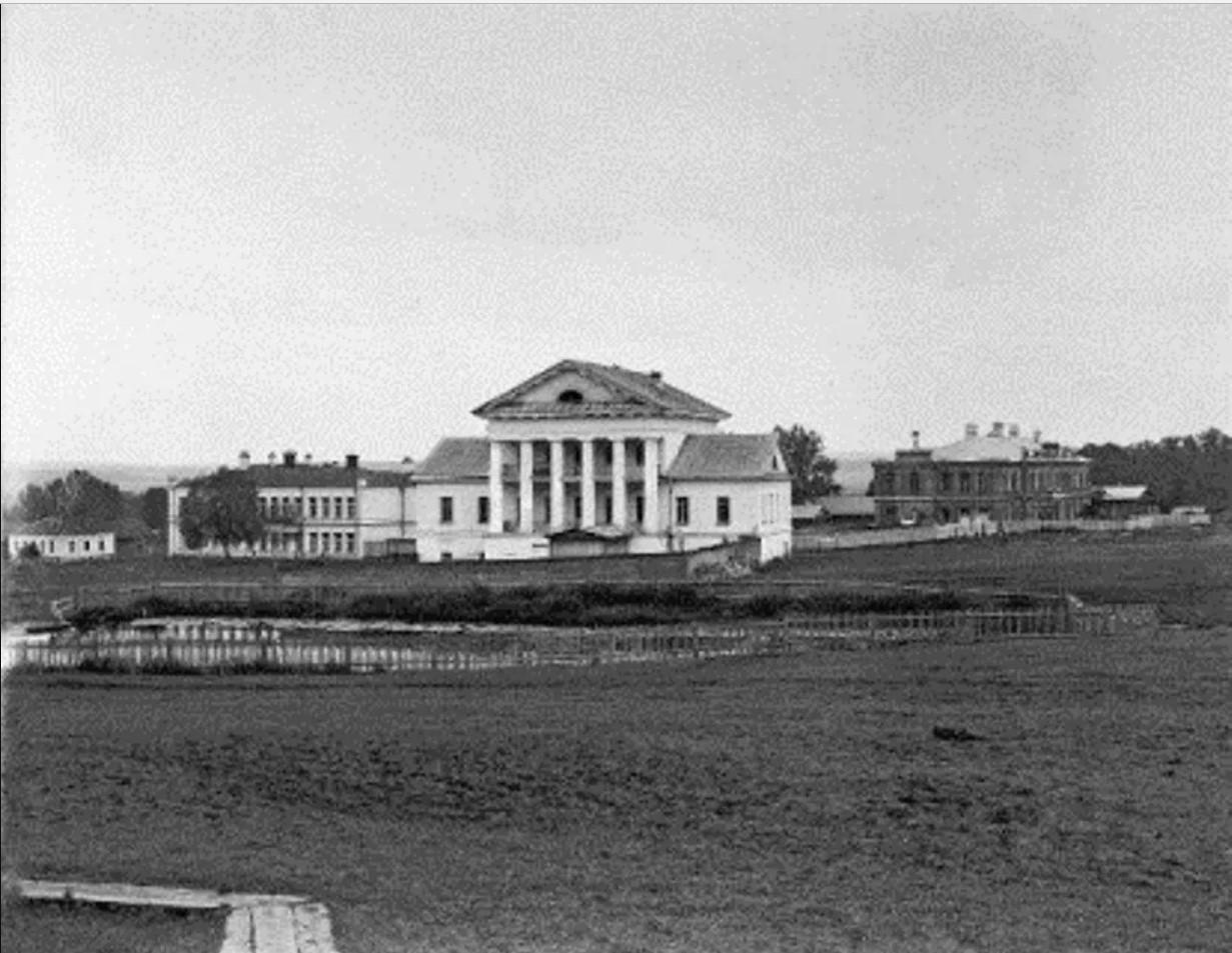 Здание правления имениями Строгановых