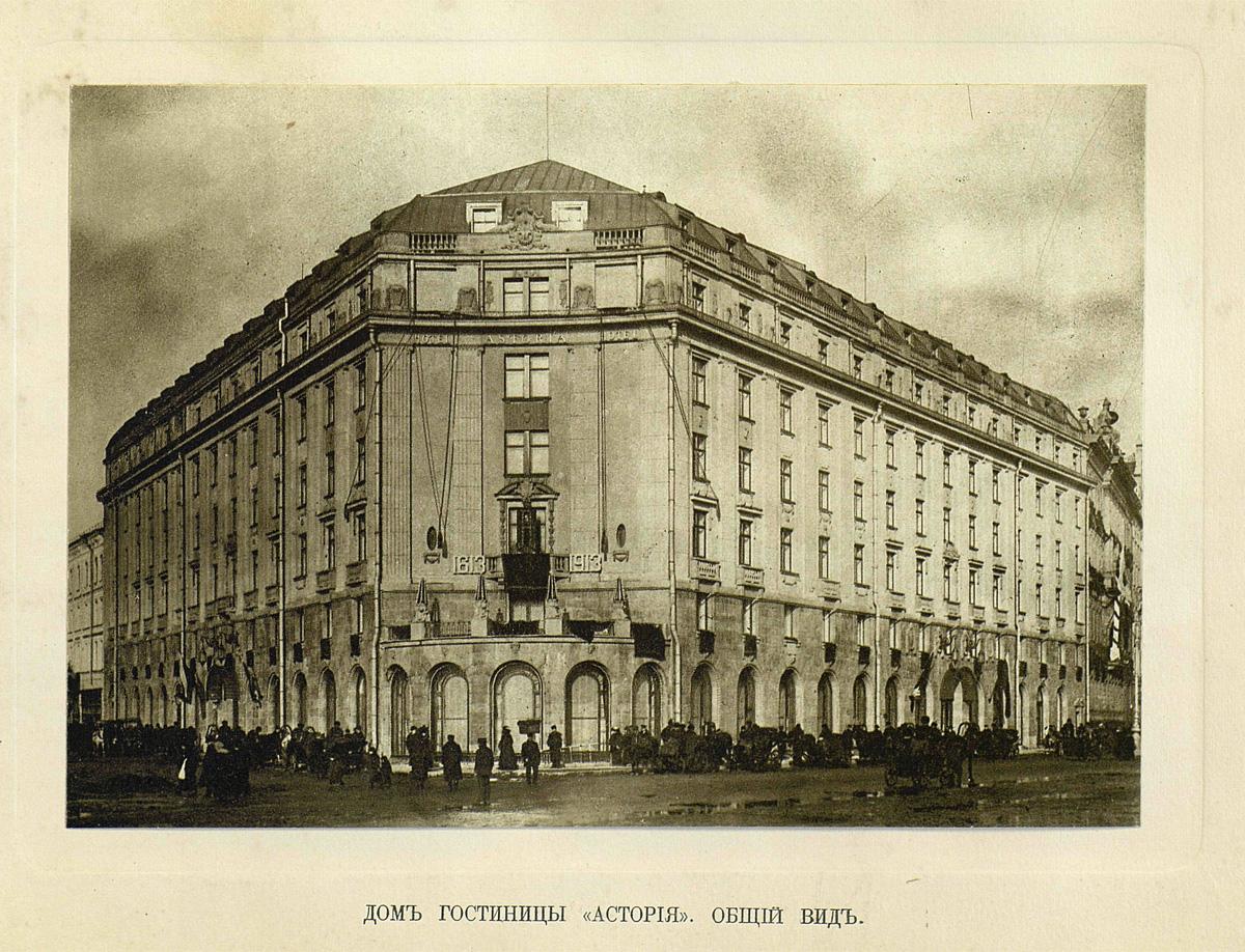 Дом гостиницы Астория. Общий вид