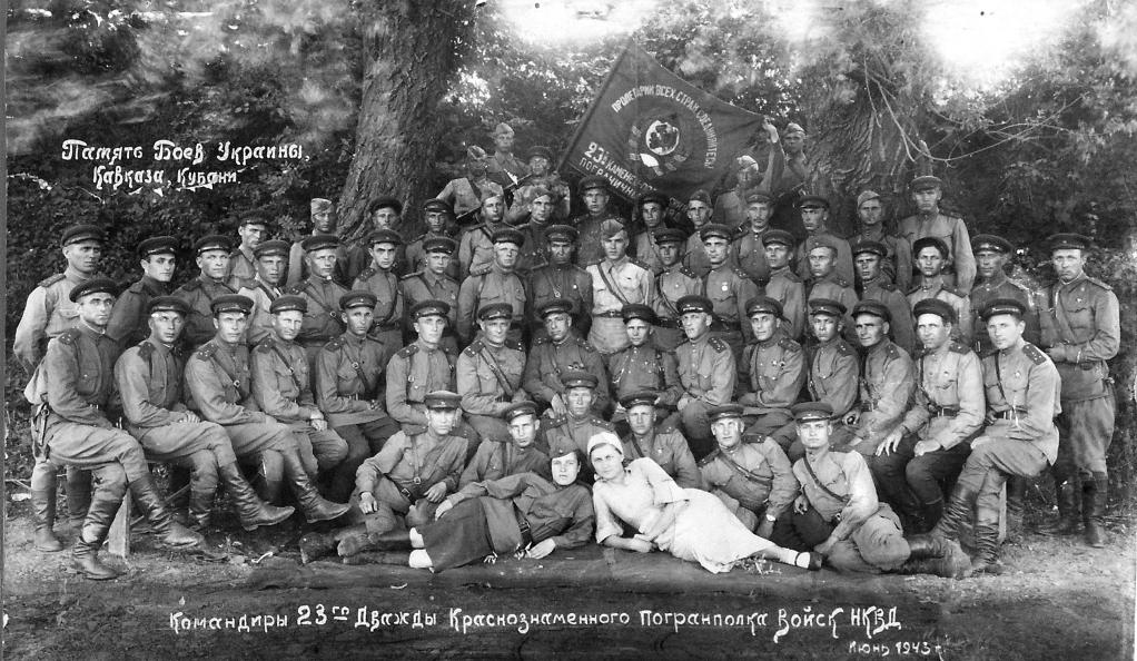 Пять сожительниц с немецкими офицерами. Погранвойска НКВД на зачистке. 351g9bb.jpg