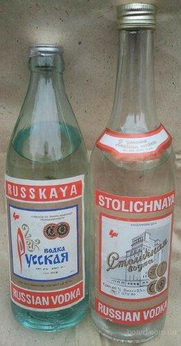 1-butyilki-vodki-vremen-sssr-russkaya-i-stolichnaya.jpg