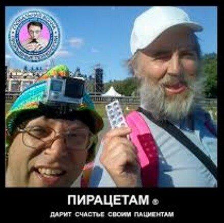 https://img-fotki.yandex.ru/get/516848/158289418.4c5/0_18ca77_9c21c1a1_XL.jpg
