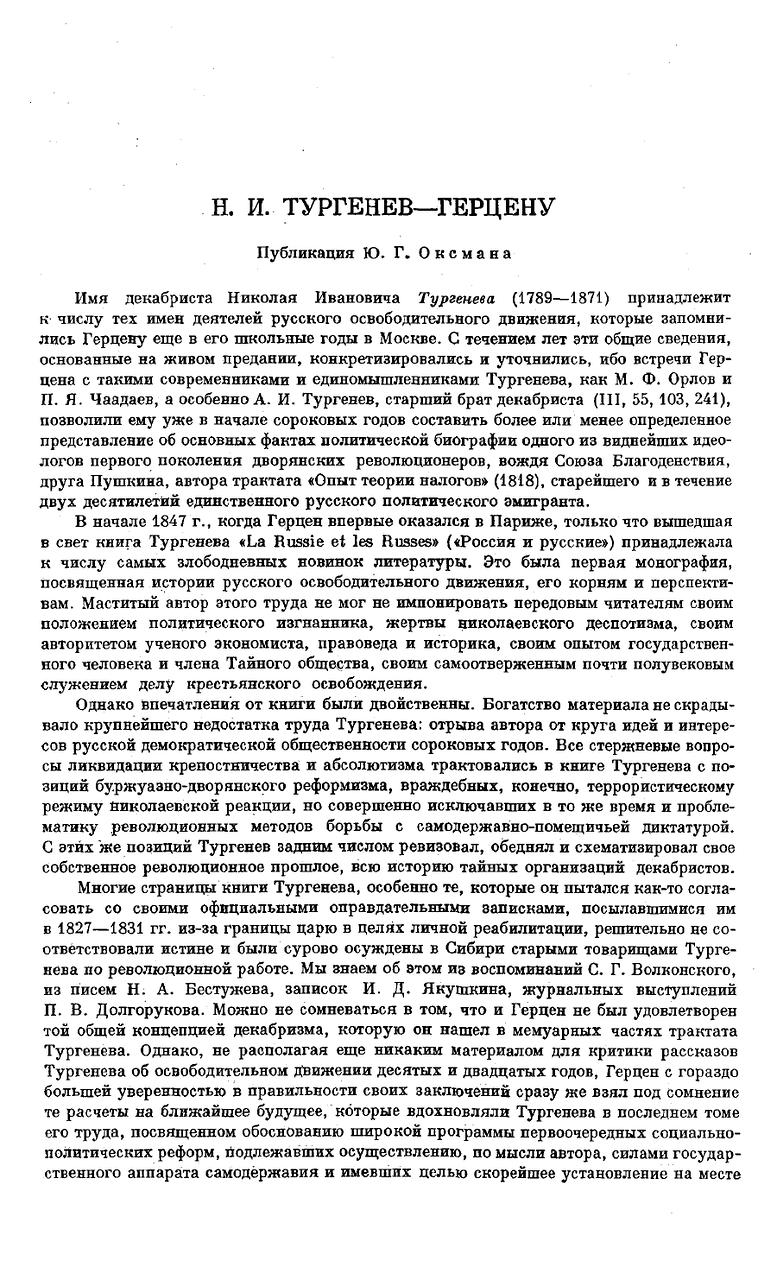 https://img-fotki.yandex.ru/get/516848/199368979.112/0_22388b_3931d603_XXXL.png