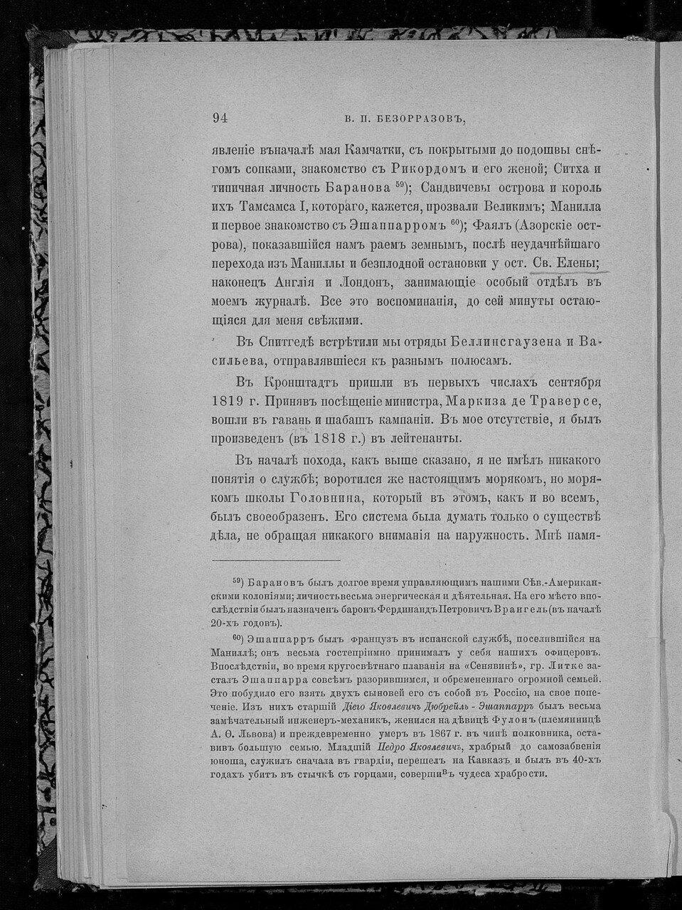 https://img-fotki.yandex.ru/get/516848/199368979.d5/0_21ddfd_bbd96981_XXXL.jpg
