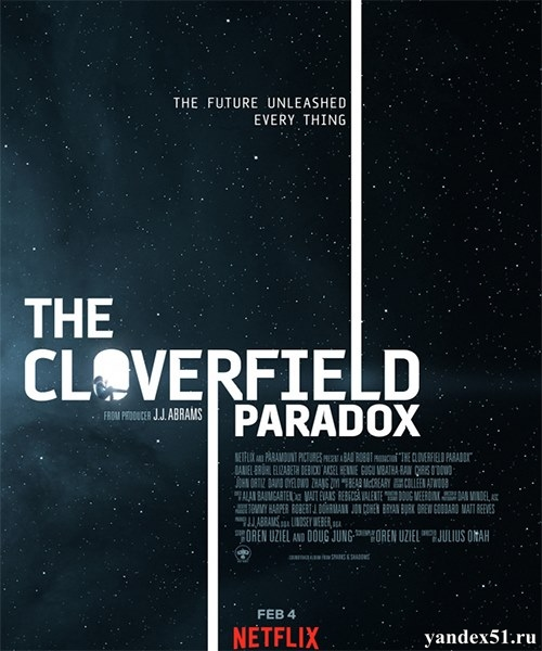 Парадокс Кловерфилда / The Cloverfield Paradox (2018/WEB-DL/WEB-DLRip)