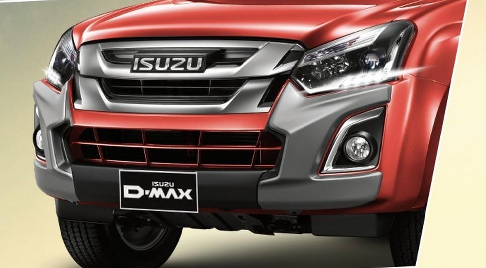Isuzu представила новую версию пикапа D-Max