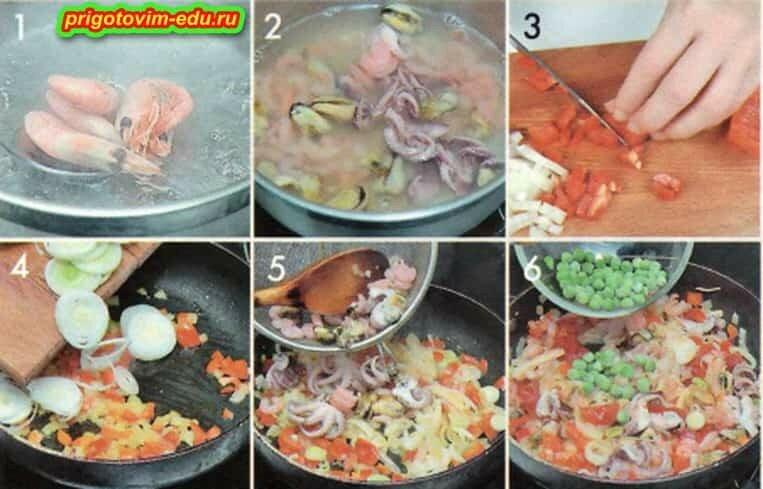 Паэлья с морепродуктами «Коста Браво».