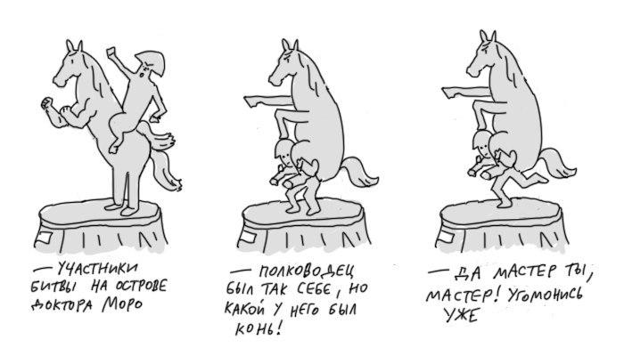 Правила, которых придерживаются скульпторы