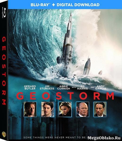 Геошторм / Geostorm (2017/BDRip/HDRip/3D)