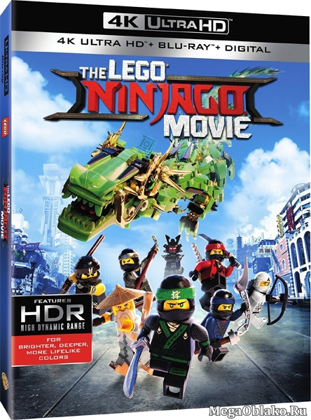 ЛЕГО Ниндзяго Фильм / The LEGO Ninjago Movie (2017) | UltraHD 4K 2160p