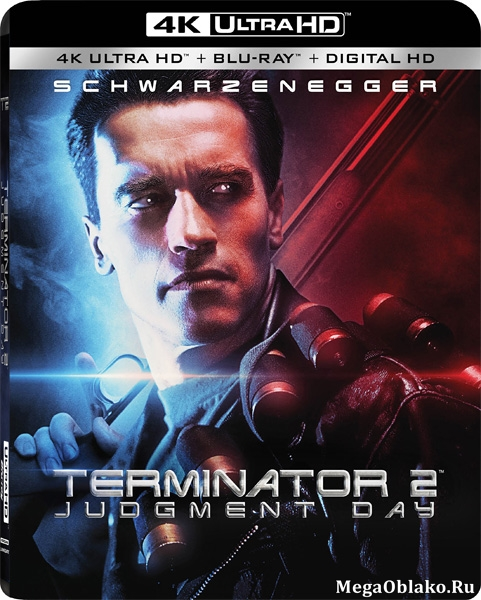 Терминатор 2: Судный день / Terminator 2: Judgment Day (1991) | UltraHD 4K 2160p