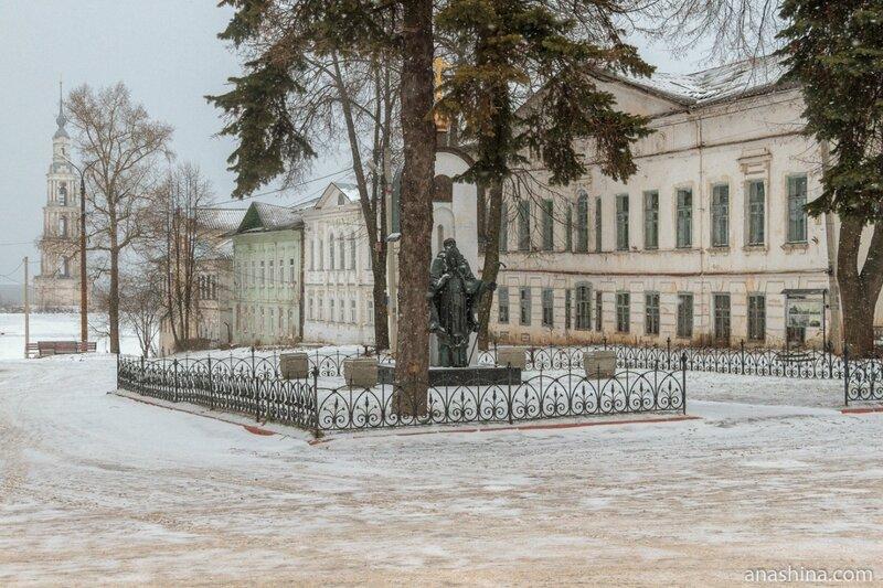Улица Карла Маркса, Калязин