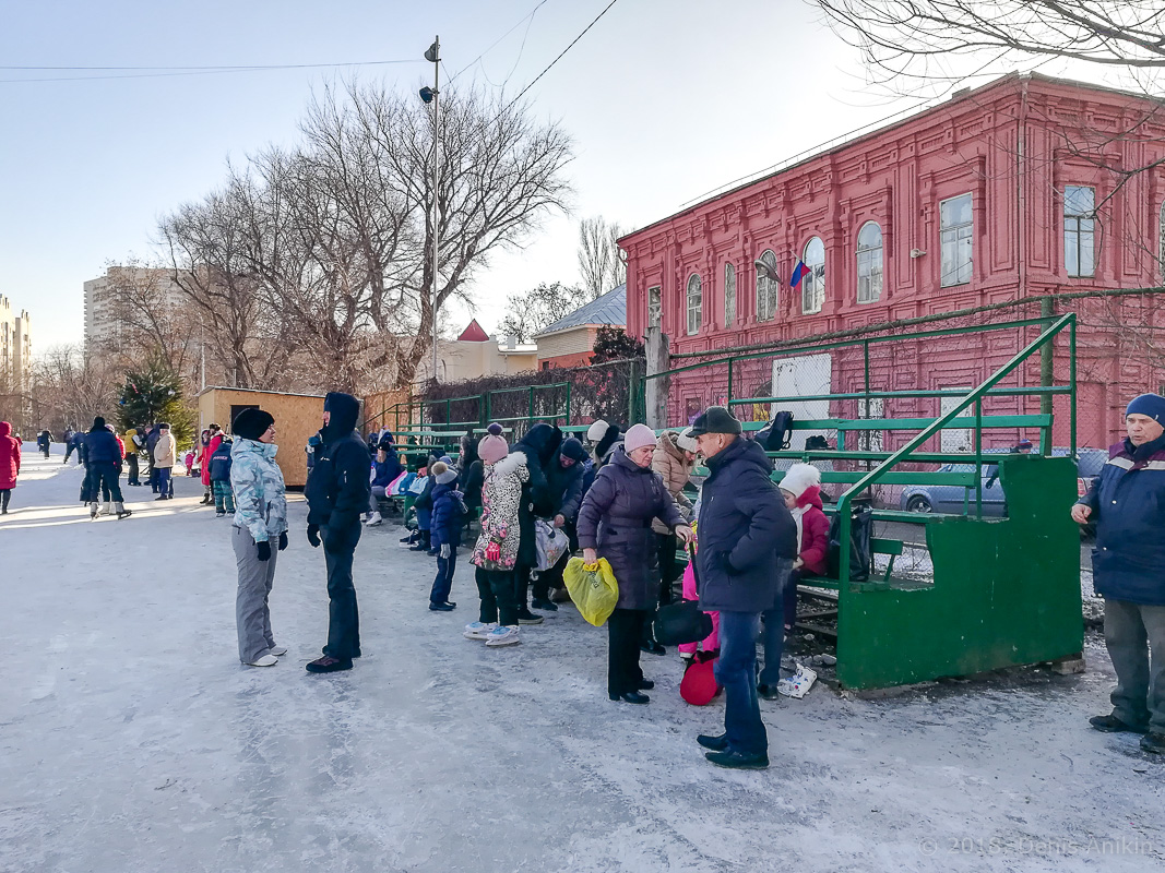 каток детский парк саратов фото 5