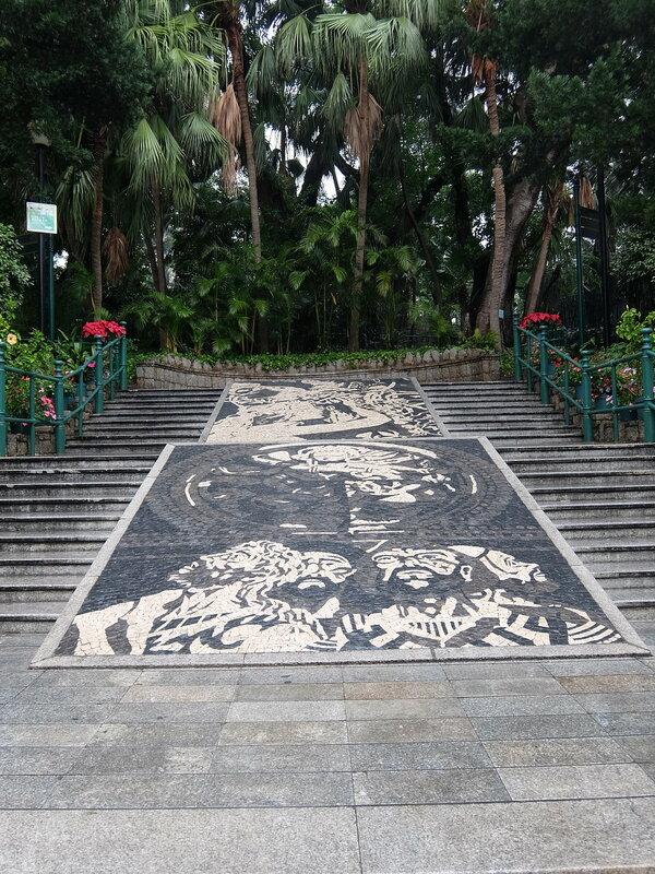 Макао - Парк Луиша де Камоэнса - Лестница