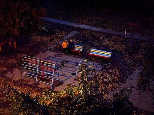 Вечер в парке