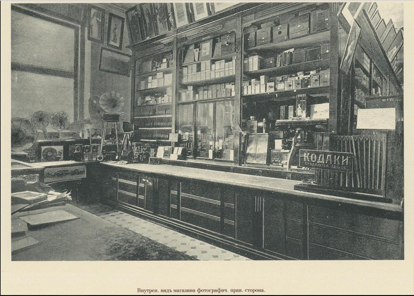 05. Внутренний вид магазина. Фотографическая правая сторона