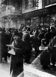 Первые известия о революции в Москве. Октябрь 1917