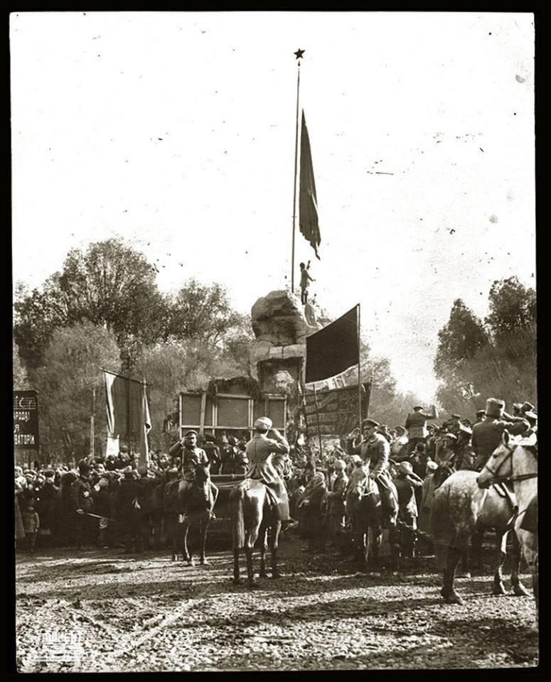 Провозглашение Советской власти в Ташкенте