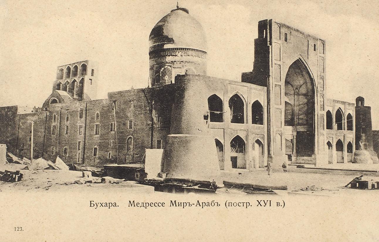 Медресе Мир-Араб