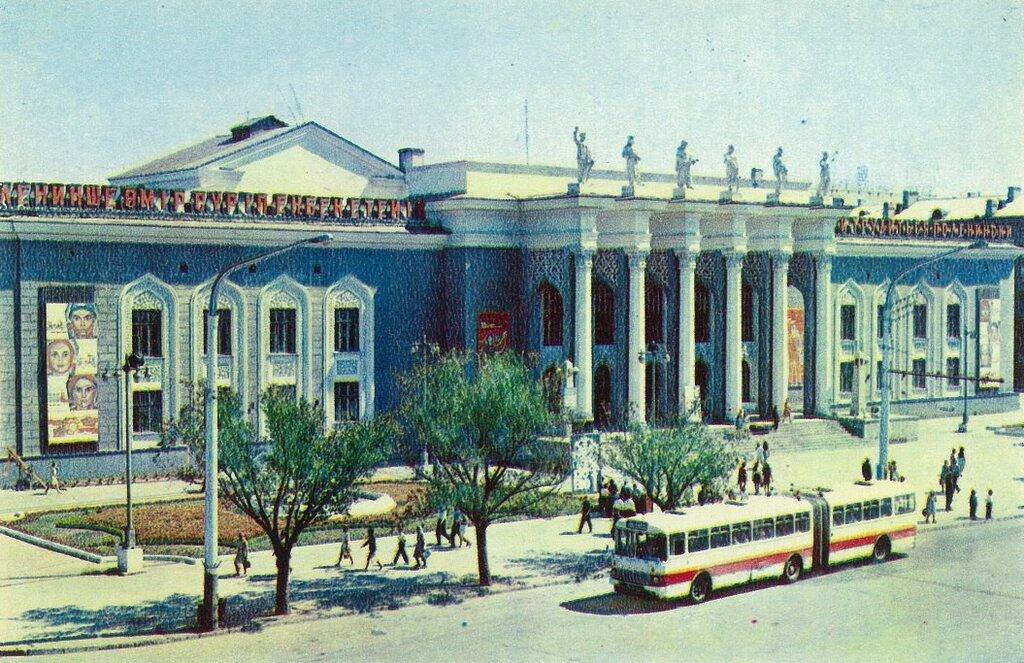 1972 год. СССР, Казахская ССР, Караганда.jpg