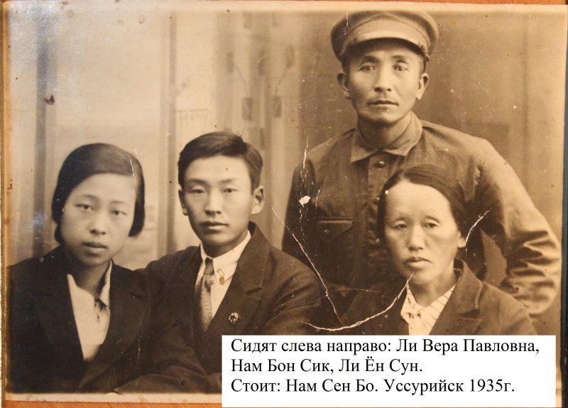 Nam-Bon-Sik-001-800x574.jpg