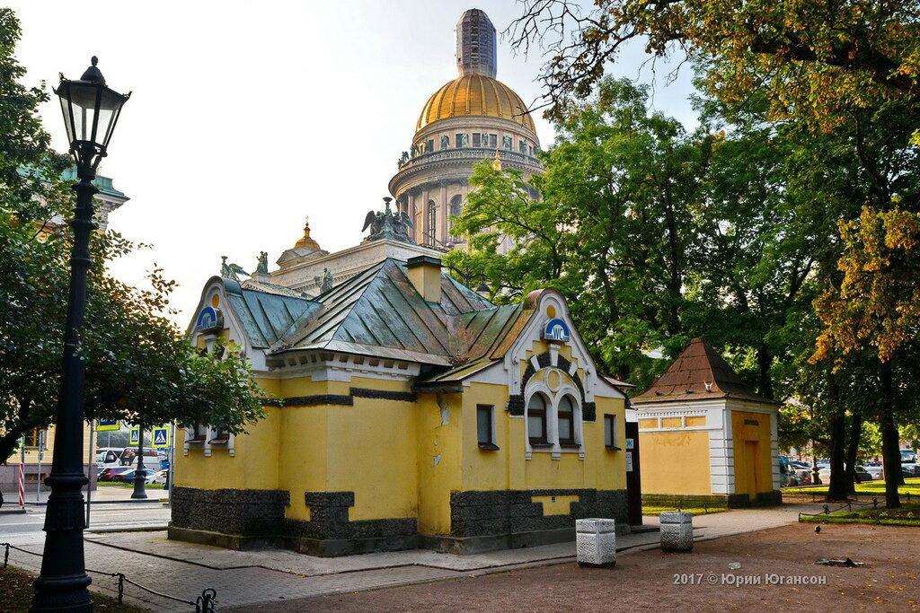 Особняк в Александровском саду
