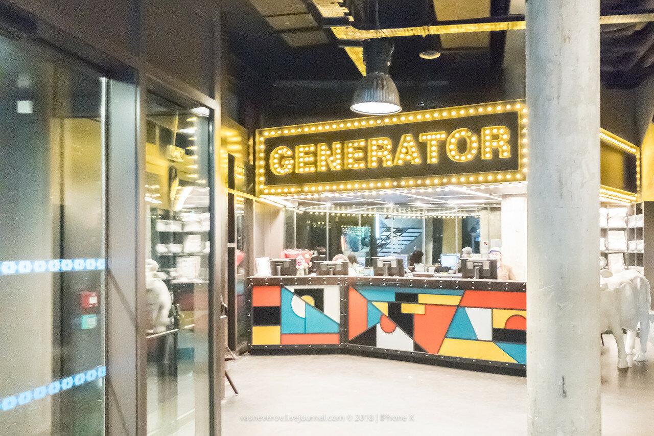 generator hostel paris vasneverov вася за границей где жить