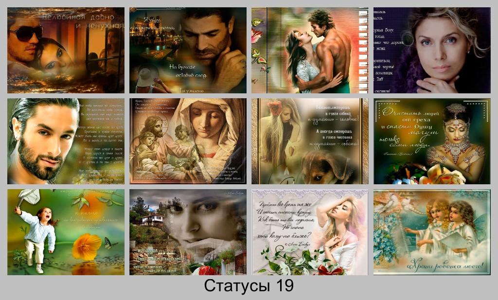 Картинки с надписями