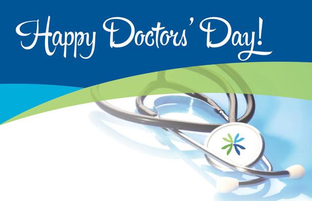 С Международным днем врача. Пусть все будут здоровы