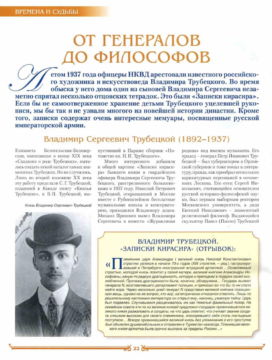 https://img-fotki.yandex.ru/get/516998/199368979.76/0_2089f8_943c556d_XXXL.png