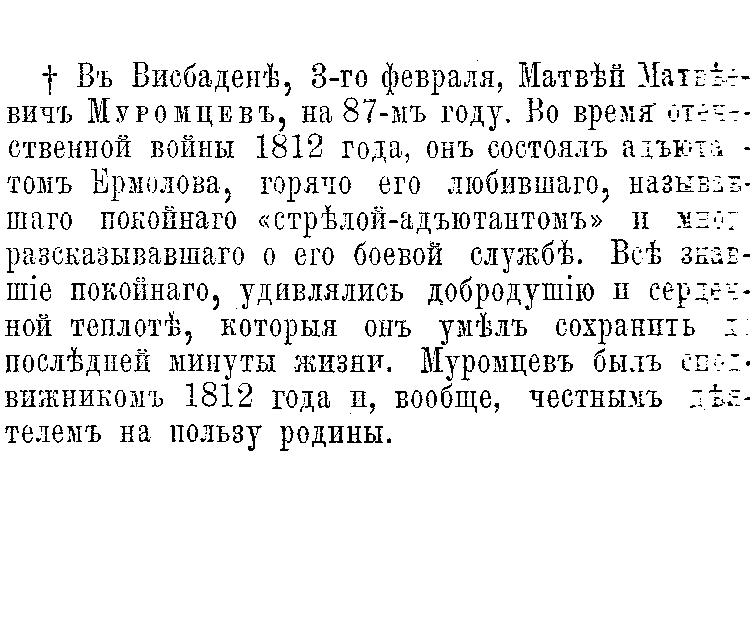 https://img-fotki.yandex.ru/get/516998/199368979.78/0_2097a2_db2cd66a_XXXL.png