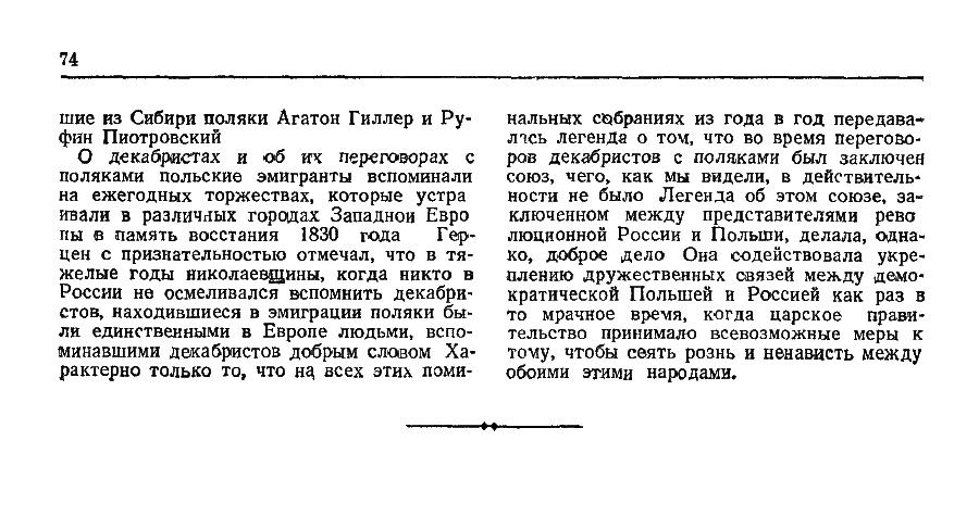https://img-fotki.yandex.ru/get/516998/199368979.78/0_2097e1_639e9bbc_XXXL.png